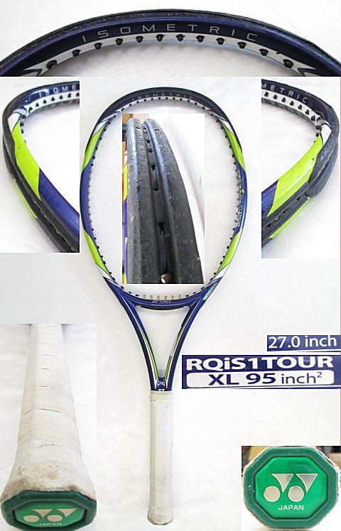 【中古 テニスラケット】Y0472 ヨネックス RQiS1ツアーXL