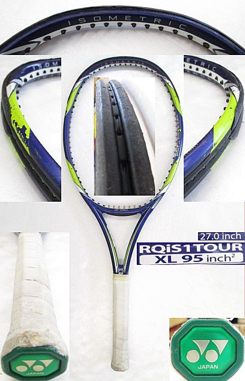【中古 テニスラケット】Y0473 ヨネックス RQiS1ツアーXL