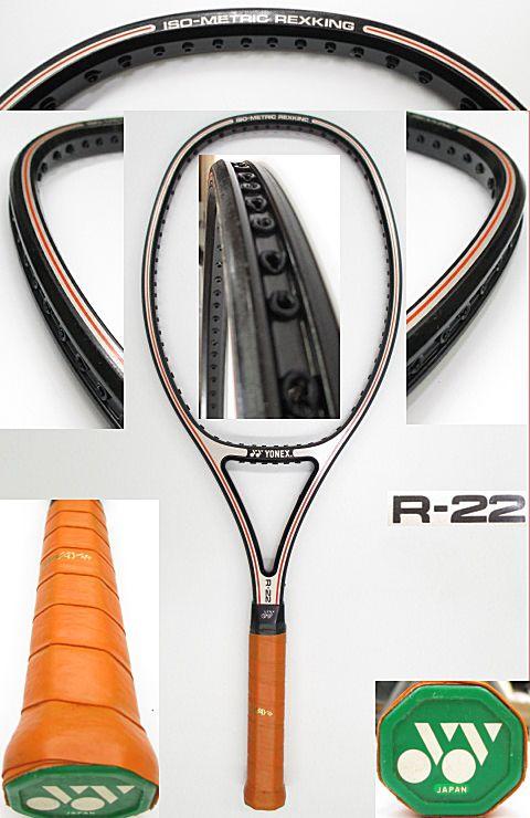【中古 テニスラケット】Y0491 ヨネックス R-22