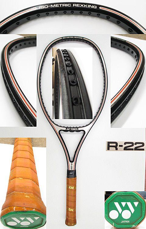 【中古 テニスラケット】Y0492ヨネックス R-22