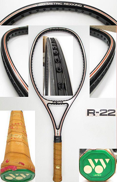 【中古 テニスラケット】Y0494 ヨネックス R-22