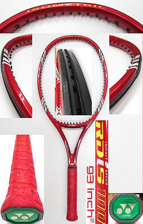 【中古 テニスラケット】Y0507 ヨネックス RDiS100/93