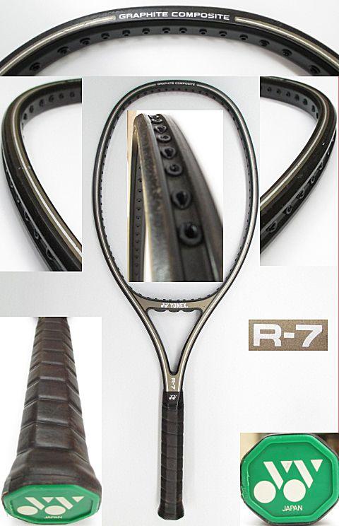 【中古 テニスラケット】Y0512 ヨネックス R-7
