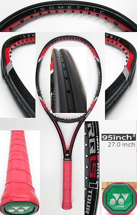 【中古 テニスラケット】Y0519 ヨネックス RQiS1ツアー