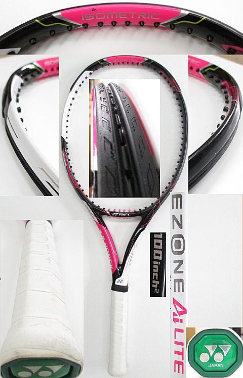 【中古 テニスラケット】Y0538 ヨネックス EZONE Aiライト