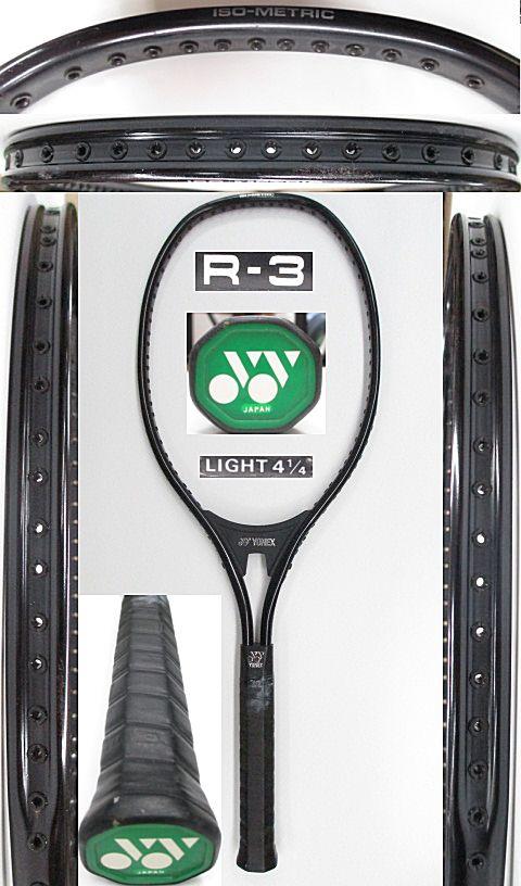 【中古 テニスラケット】Y0561 ヨネックス R-3