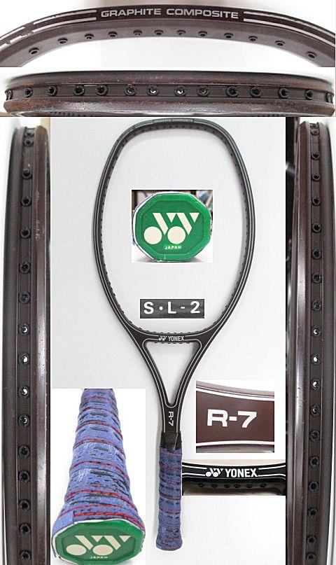 【中古 テニスラケット】Y0563 ヨネックス R-7