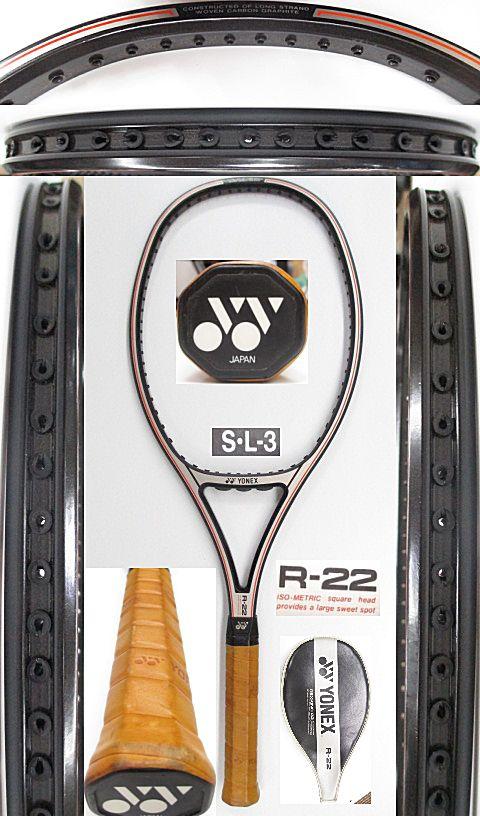 【中古 テニスラケット】Y0566 ヨネックス R-22