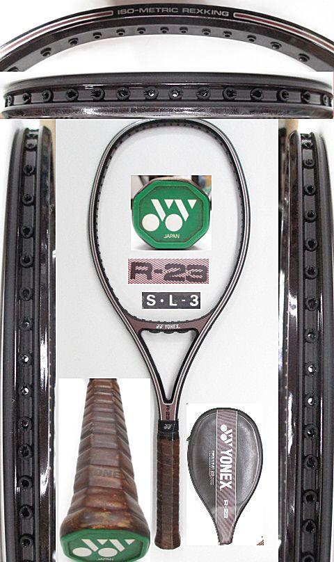 【中古 テニスラケット】Y0567 ヨネックス R-23