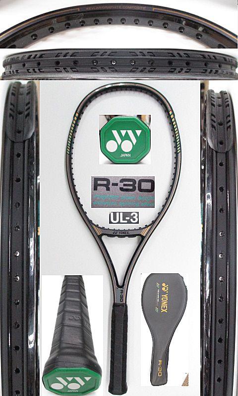 【中古 テニスラケット】Y0570 ヨネックス R-30