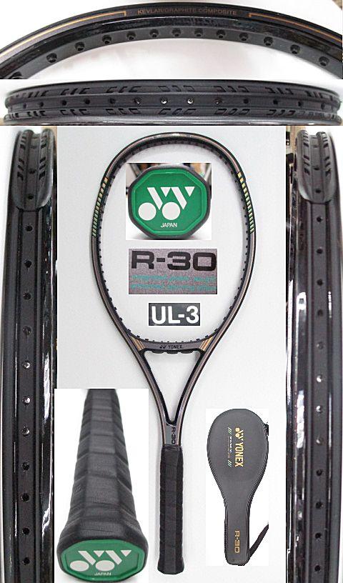 【中古 テニスラケット】Y0571 ヨネックス R-30