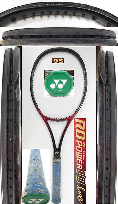 【中古 テニスラケット】Y0581 ヨネックス RDパワー10ロング