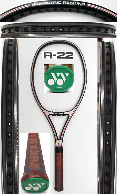 【中古 テニスラケット】Y0584 ヨネックス R-22