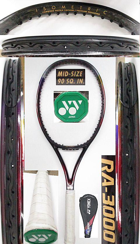 【中古 テニスラケット】Y0590 ヨネックス RA-3000MID