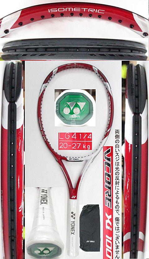 【中古 テニスラケット】Y0601 ヨネックス VCORE Xi100(LG) 海外モデル
