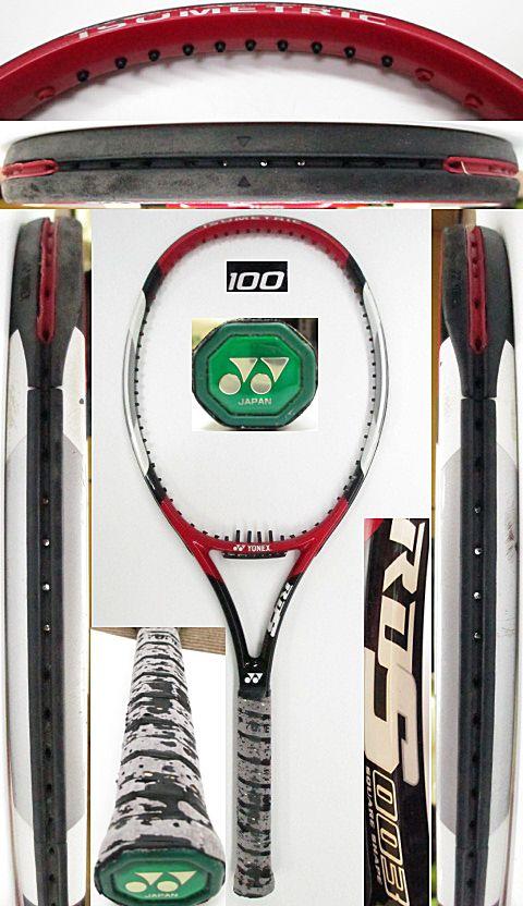 【中古 テニスラケット】Y0617 ヨネックス RDS003