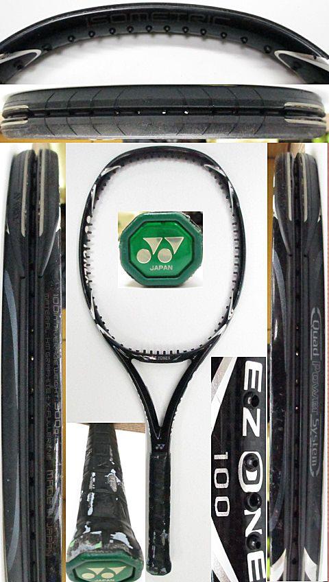 【中古 テニスラケット】Y0618 ヨネックス EZONE100