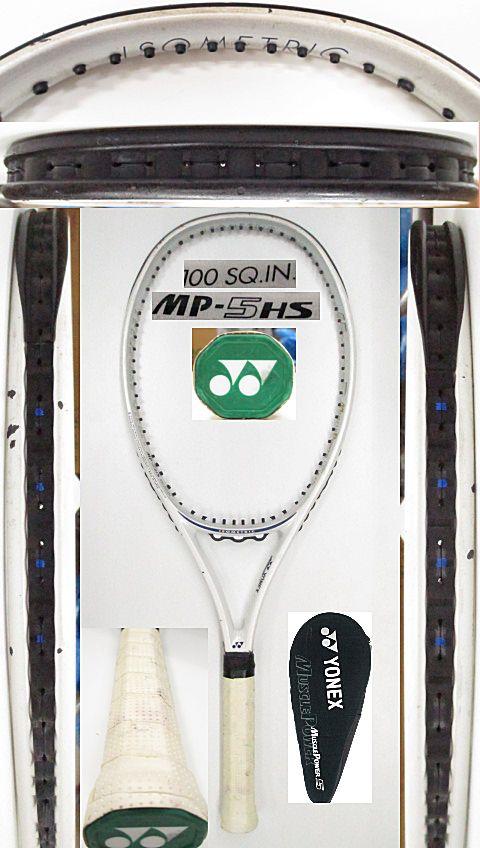 【中古 テニスラケット】Y0624 ヨネックス マッスルパワー5HS