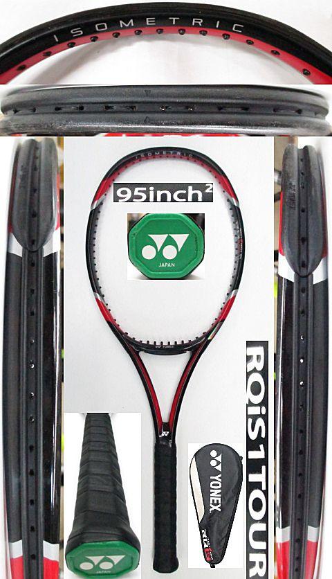 【中古 テニスラケット】Y0638 ヨネックス RQiS1ツアー95