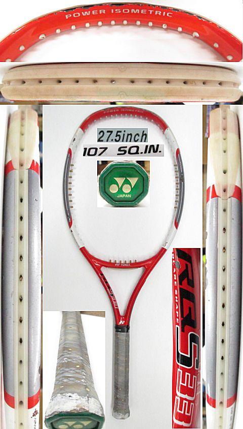 【中古 テニスラケット】Y0646 ヨネックス RQS33