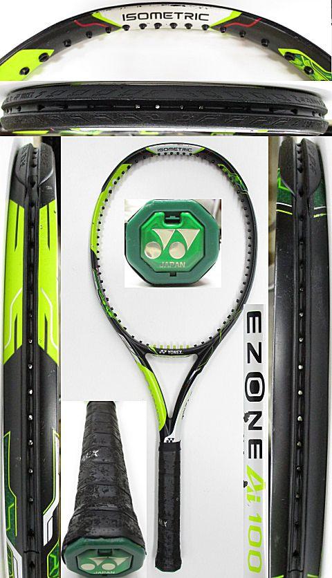 【中古 テニスラケット】Y0647 ヨネックス EZONE Ai100