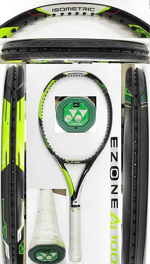 【中古 テニスラケット】Y0654 ヨネックス EZONE Ai100