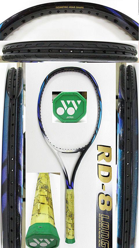 【中古 テニスラケット】Y0655 ヨネックス RD-8ロング