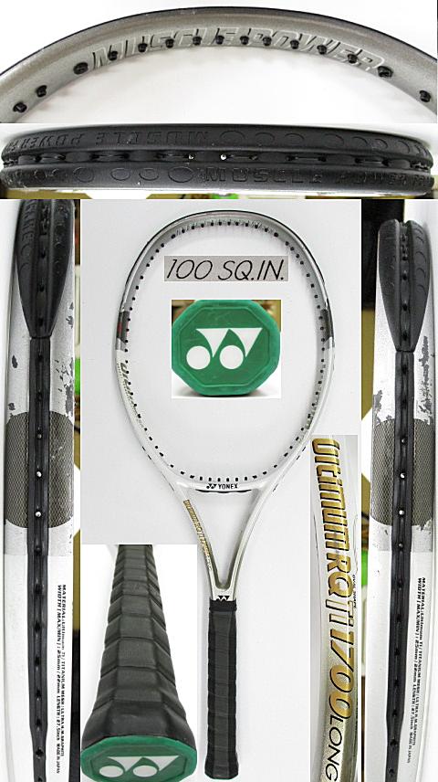 【中古 テニスラケット】Y0660 ヨネックス URDTi700ロング