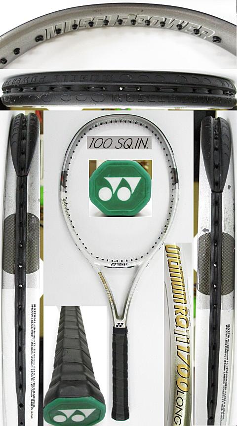 【中古 テニスラケット】Y0661 ヨネックス URDTi700ロング