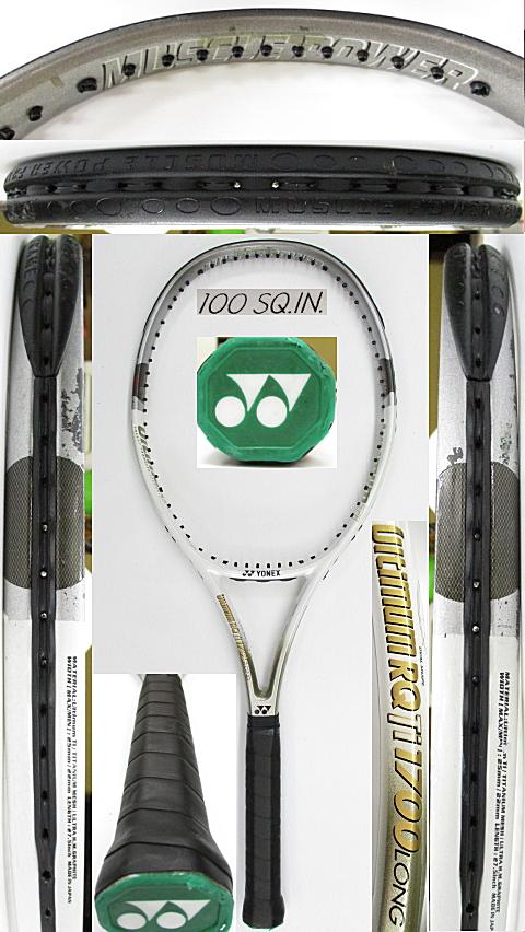 【中古 テニスラケット】Y0662 ヨネックス URDTi700ロング