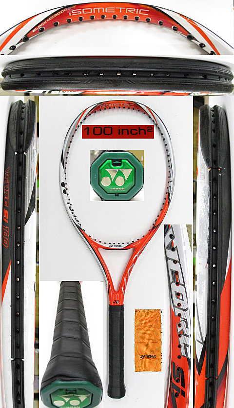 【中古 テニスラケット】Y0665 ヨネックス VCORE Si100