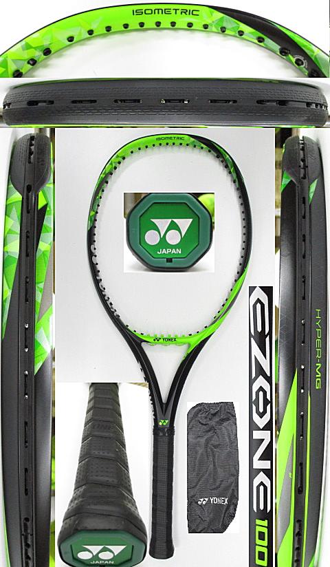 【中古 テニスラケット】Y0676 ヨネックス EZONE100