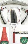 【中古テニスラケット】ヨネックス・RQiS300