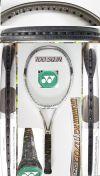 【中古テニスラケット】ヨネックス URQTi1700ロング